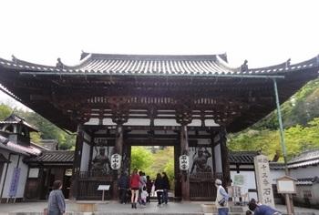 石山寺.JPG