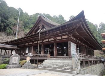 長命寺(本堂).JPG