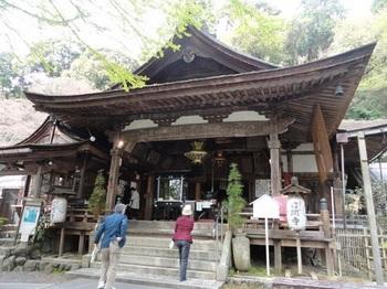 岩間寺.JPG