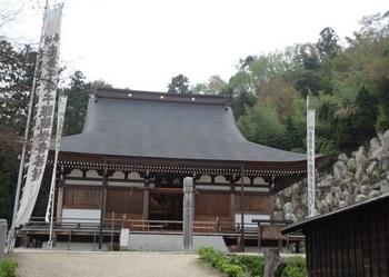 長命寺(三仏堂).JPG